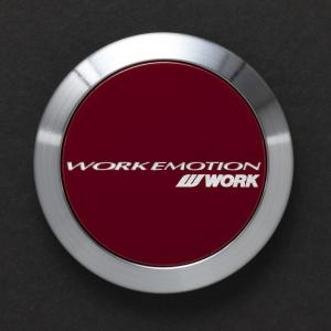 Center Cap Work Wheels México - Emotion 11R
