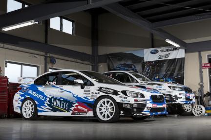 Subaru WRX STI con Work Wheels MCO TypeCS
