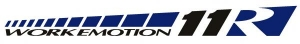Logotipo Work Wheels Emotion 11R