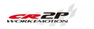 Logotipo Work Wheels Emotion CR 2P