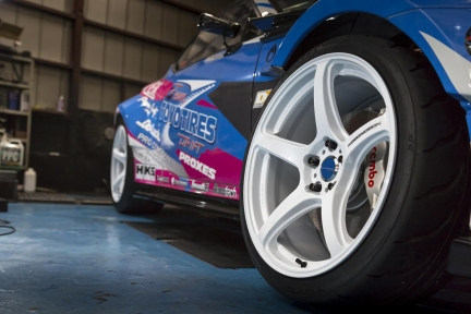 Toyota 86 Do Luck con Work Emotion T5R