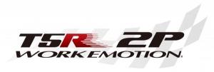 Logotipo Work Wheels Emotion T5R 2P